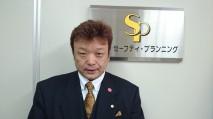 代表者 香山 浩久